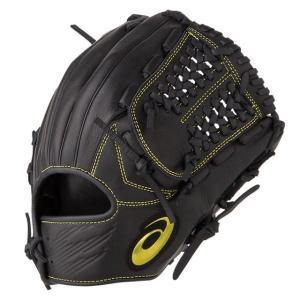 (即日発送)アシックス 軟式野球用グラブ ネオリバイブMLT 投手・内野手兼用 グローブ 3121A443|kitospo
