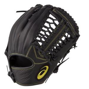 (即日発送)アシックス 軟式野球用グラブ ネオリバイブMLT 投手・外野手兼用 グローブ 3121A445|kitospo