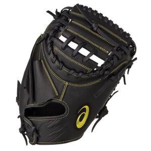 (即日発送)アシックス 軟式野球用キャッチャーミット ネオリバイブMLT 3121A448|kitospo