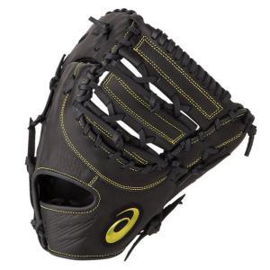 (即日発送)アシックス 軟式野球用ファーストミット ネオリバイブMLT 3121A449|kitospo