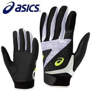 (即日発送)アシックス 守備用手袋 限定カラー ブラック×ホワイト 片手売り 3121A468|kitospo