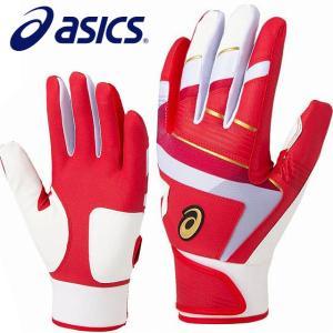 (即日発送)アシックス バッティング用手袋 限定品 レッド×ホワイト 3121A501|kitospo