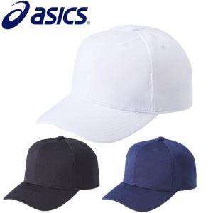 アシックス プラクティスキャップ ニット 練習用帽子 3123A339|kitospo