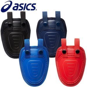 アシックス  スロートガード 硬式・軟式・ソフトボール用 3123A348|kitospo