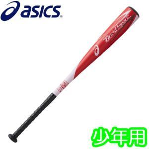 (即日発送)アシックス 少年野球用軟式バット バーストインパクト レッド×ホワイト 3124A028(沖縄・離島への配送不可)|kitospo