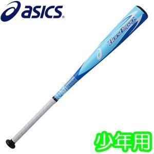 (即日発送)アシックス 少年野球用軟式バット バーストインパクト ロイヤル×スカイブルー 3124A029|kitospo