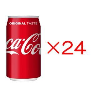 コカ・コーラ 350ml缶 24本 メーカー直送 代引き不可|kitospo