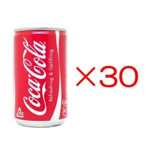 コカ・コーラ 160ml缶 30本 メーカー直送 代引き不可|kitospo