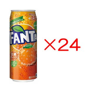 ファンタオレンジ缶 500ml 24本 メーカー直送 代引き不可|kitospo