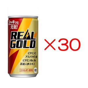 リアルゴールド 190ml缶 30本 メーカー直送 代引き不可