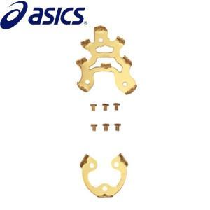 アシックス 取替用8本歯金具(ビス式) GSZSC2|kitospo