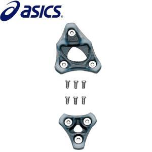 野球 スパイク 取換用 5本歯樹脂クリーツ アシックス GSZMM3 ビス式|kitospo