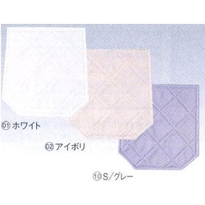 (即日発送)ローリングス 野球用ヒップパッド 尻補強用 BRP-HM|kitospo