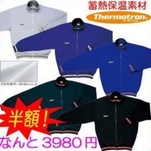 (即日発送)野球 ウォームアップシャツ ローリングス RAY262|kitospo