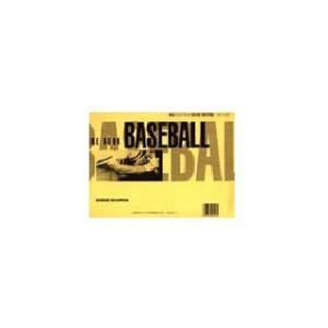 成美堂 ベースボール●スコアブック 保存版補充用紙 9107(9107)|kitospo