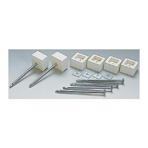 野球 設備 ゼット ハイスピリットベース 専用釘 6本組 ZBV70A|kitospo