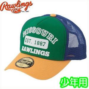 特価!ローリングス Rawlings Kids メッシュキャップ AAC5S05|kitospo