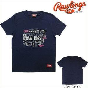(即日発送)ローリングス Rawlings アメリカンTシャツ(1887)AST5F11|kitospo