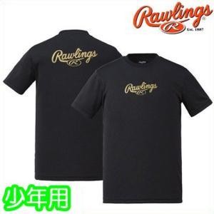 (即日発送)少年用 Tシャツ ローリングス スクリプトロゴTシャツ AST7S03J ジュニア用|kitospo