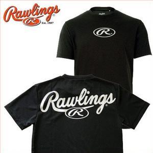 (即日発送)ローリングス Tシャツ オーバルR 杢Tシャツ AST8S02|kitospo