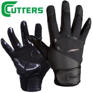 (送料無料)(即日発送)カッターズ バッティング用手袋 B441S パワーコントロール2.0 ソリッド ブラック/ブラック 高校野球対応|kitospo