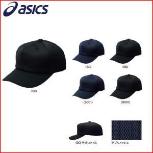 アシックス-asics-野球用帽子 ゲームキャップ ダブルメッシュ・角ツバ・六方タイプ BAC005|kitospo