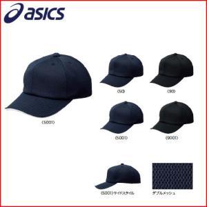 アシックス-asics-野球用帽子 ゲームキャップ ダブルメッシュ・アメリカン六方タイプ BAC006|kitospo