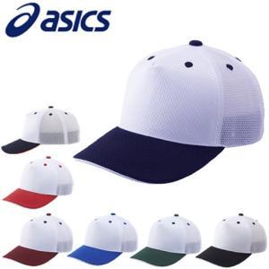 アシックス プラクティスキャップ 野球用帽子 後部メッシュ 角ツバ サンドウィッチタイプ BAC028(3123A343)|kitospo