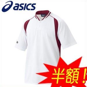 (即日発送)アシックス 野球用ユニフォーム プラクティスシャツ BAD004|kitospo