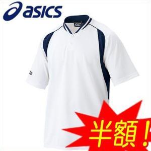 (送料無料)(即日発送)アシックス 野球用ユニフォーム プラクティスシャツ BAD004|kitospo