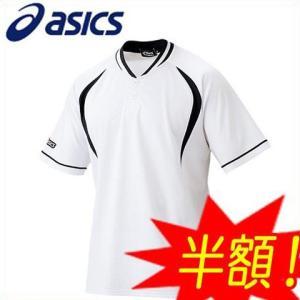 (即日発送)アシックス 野球用ユニフォーム プラクティスシャツ BAD006|kitospo