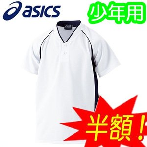 【半額】【即日発送】野球 ウェア 少年用ユニフォーム アシックス Jr.プラクティスシャツ BAD01J|kitospo