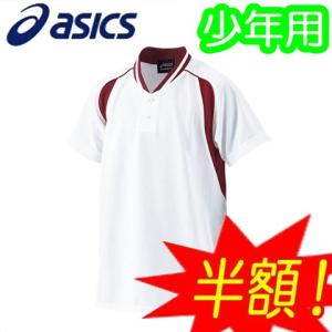 【半額】【即日発送】野球 ウェア 少年用ユニフォーム アシックス Jr.プラクティスシャツ BAD02J|kitospo