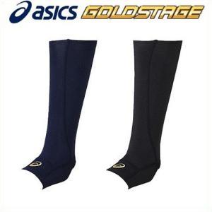 アシックス 野球用ストッキング ゴールドステージ ストレッチオーバーストッキング かかと付 BAE011|kitospo