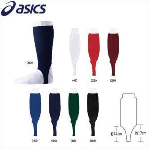 アシックス 野球用ストッキング レギュラーカット BAE014|kitospo