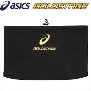 (即日発送)アシックス ゴールドステージ ネックウォーマー ブラック BAQ300 kitospo