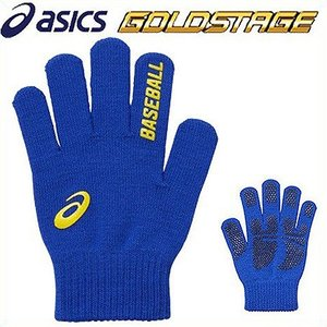 アシックス ニット手袋 ミニグローブ 両手売り 伸縮タイプ ロイヤル BAQ303|kitospo