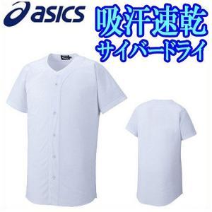 アシックス 野球用ユニフォームシャツ BAS200|kitospo