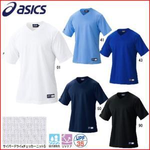 アシックス-asics-ベースボールTシャツ BAT005|kitospo