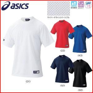 アシックス-asics-ベースボールTシャツ BAT009|kitospo