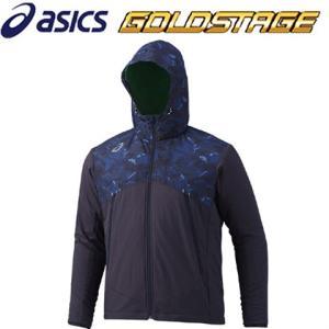 アシックス ゴールドステージ ウインドアップジャケット ネイビー BAW010|kitospo
