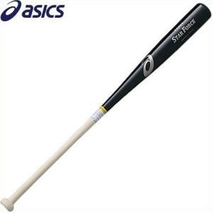 【即日発送】野球 硬式 木製 ノックバット アシックス スターフォース BB0912|kitospo