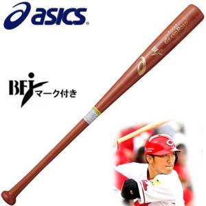 【即日発送】アシックス 硬式野球用木製バット グランドロード 鈴木誠也選手モデル メイプル BB2052|kitospo