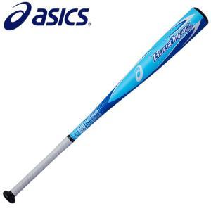 アシックス 軟式野球用FRP製バット バーストインパクトLW BB4032|kitospo