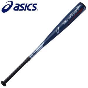 アシックス 軟式野球用FRP製バット バーストインパクト BB4034|kitospo