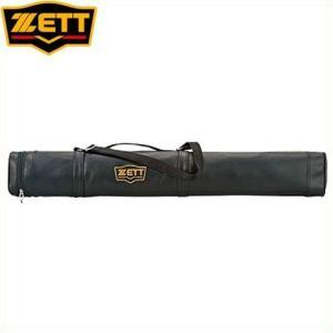 (即日発送)野球 バットケース 2本用 ゼット BC772|kitospo