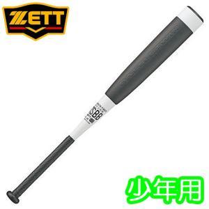 (即日発送)ゼット 少年軟式野球用FRP製バット バトルツインST 74cm 530g J号球対応 BCT70074|kitospo