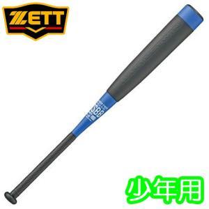(即日発送)ゼット 少年軟式野球用FRP製バット バトルツインST 76cm 540g J号球対応 BCT70076|kitospo