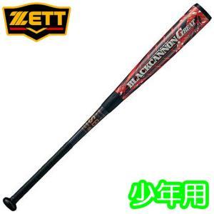 (即日発送)ゼット 少年軟式野球用FRP製バット ブラックキャノンGREAT 76cm 600g J号球対応 BCT75006|kitospo
