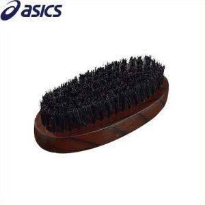 野球 スパイク シューズ 手入れ用品 アシックス 靴ブラシ BEE030|kitospo